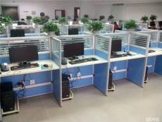厂家批发会议桌屏风隔断办公桌文件柜
