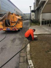 上海浦东区高压清洗管道疏通下水道50917081