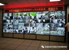 LCD拼接屏解決方案