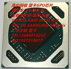 K4G41325FC-HC28房山区SKynix