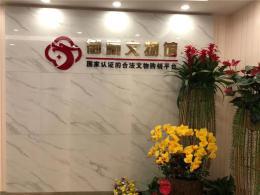御藏国际新项目正式开展
