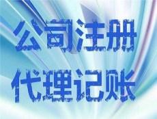 葆丰专业办理建筑公司的资质审批