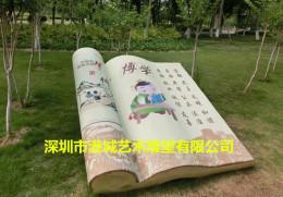 惠州小學場地裝飾玻璃鋼書本雕塑價格