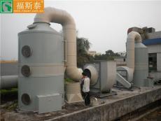 沙坪坝电镀工业废气处理设备厂家质优价低