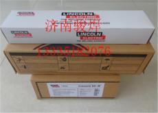 CMC-E58模具电焊条 模具堆焊焊条