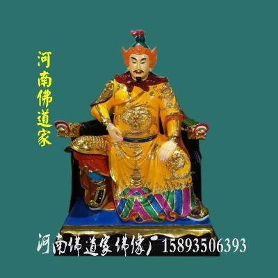 河南赵子龙雕像批发 岳飞仿真雕塑 李广佛像