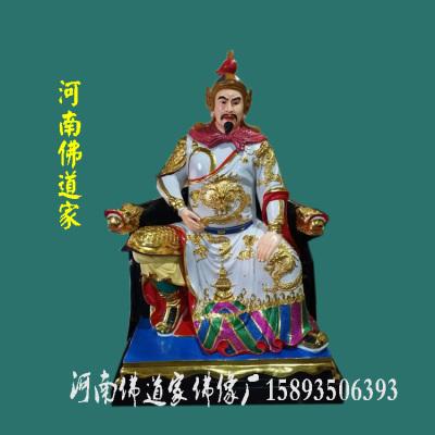 将军雕像批发 伟人汉白玉雕塑 赵子龙将军图