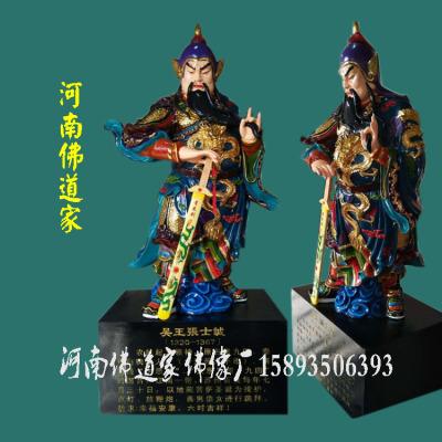 张士诚雕像1.35米 河南佛道家神像佛像加工
