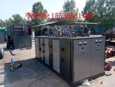 480千瓦电磁蒸汽发生器