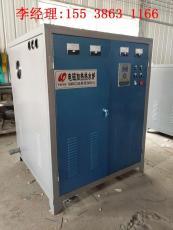 700千瓦电热蒸汽发生器