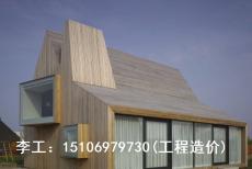 天津做工程预算书24h咨询