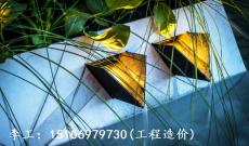 郑州做工程预算书24h咨询