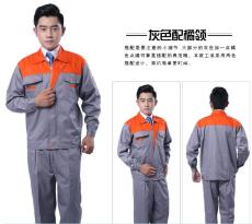 耐磨冬季纯棉工作服拼色汽修工服定制