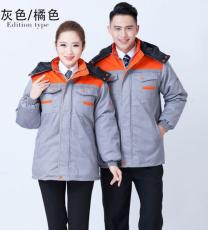 冬季工作服棉服內膽可拆加厚防寒工作服定制