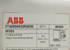 abb多功能仪表IM303 全新原装