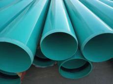 即墨  PVC-UH市政大口径排污管道排水管道