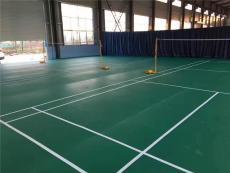 羽毛球地胶品牌 奥丽奇地板