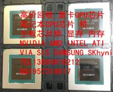 BD82H76淄博市周村区XILINX