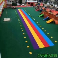 樂山懸浮地板廠家卡通塑膠拼裝地板包工包料