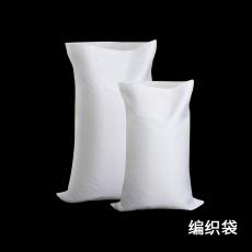 白色塑料编织袋厂家直销定做PP物流编编织袋