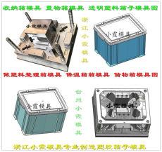 保温箱模具注射模供应