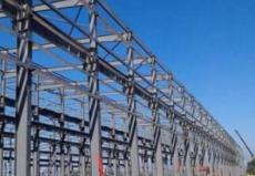 供青海大通鋼結構和民和輕型鋼結構