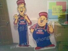 上海广告板 外贸出口原单 恒宏塑胶生产