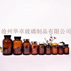 天津华卓供应液体药品的药用玻璃瓶及安瓿瓶