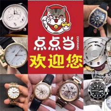 昆明官渡二手表回收奢侈品回收黄金回收典当