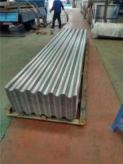 镀锌带钢压型板彩钢瓦YX25-210-840专业生产