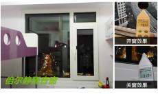 扬州隔音窗一个神奇的窗户