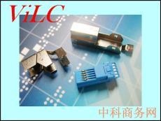 BM3.0 三件套USB公头 蓝胶 LCP耐高温 铁壳