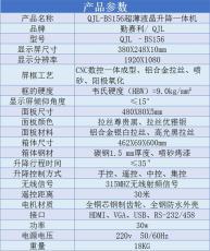 四川厂家供应检察院无纸化会议系统