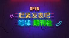 中国卫生产业工程计算机农业电力文学护理