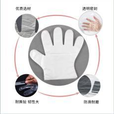一次性PE衛生手套去哪購買