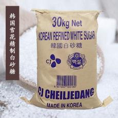 雪花韩国白砂糖 精制幼砂糖30kg 进口白糖