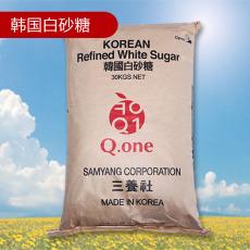 進口三養韓國白砂糖咖啡奶茶調味糖包原料