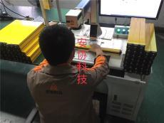 注塑机区域光电传感器 安协科技红外线光幕