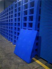 网格塑料托板防潮板仓库地垫厂家直销