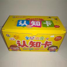 精美礼品盒创意包装盒彩盒彩箱批量定制印刷