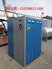 张掖36千瓦电磁蒸汽发生器