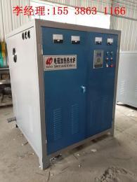 480千瓦电热蒸汽发生器