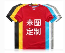 文化衫定制流行起个性路线