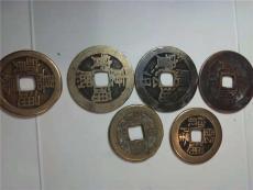 大清铜币广东可以交易  现金交易