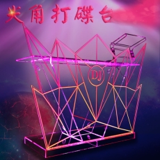 打碟台 七彩DJ打碟机架