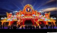自贡振鑫为你提供节庆彩灯中的超大型门牌灯