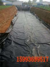 供应安阳地区养猪场沉淀池沼液池防水材料