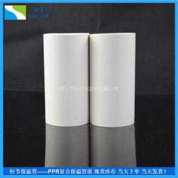 恒节冬季家装热水保温管20套50复合保温管