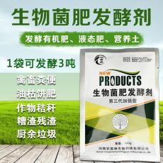 腐熟豬糞做底肥的腐熟劑哪個廠家的效果好