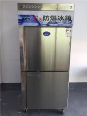 格力防爆冰箱不銹鋼800L